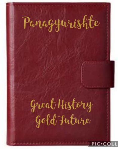 Panagyurishte – Great History Gold Future by DSM  - Ourboox.com