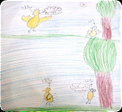 Artwork from the book - النّسران التوأم- عمّار نزيه رومية by Mirna Adham - Illustrated by تأليف ورسومات - عمار نزيه رومية - Ourboox.com