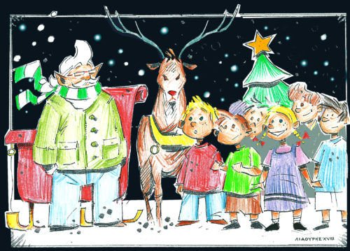 Artwork from the book - An odd Santa by The odd one ... IN! - Illustrated by Vassilis Liaouris - Ourboox.com