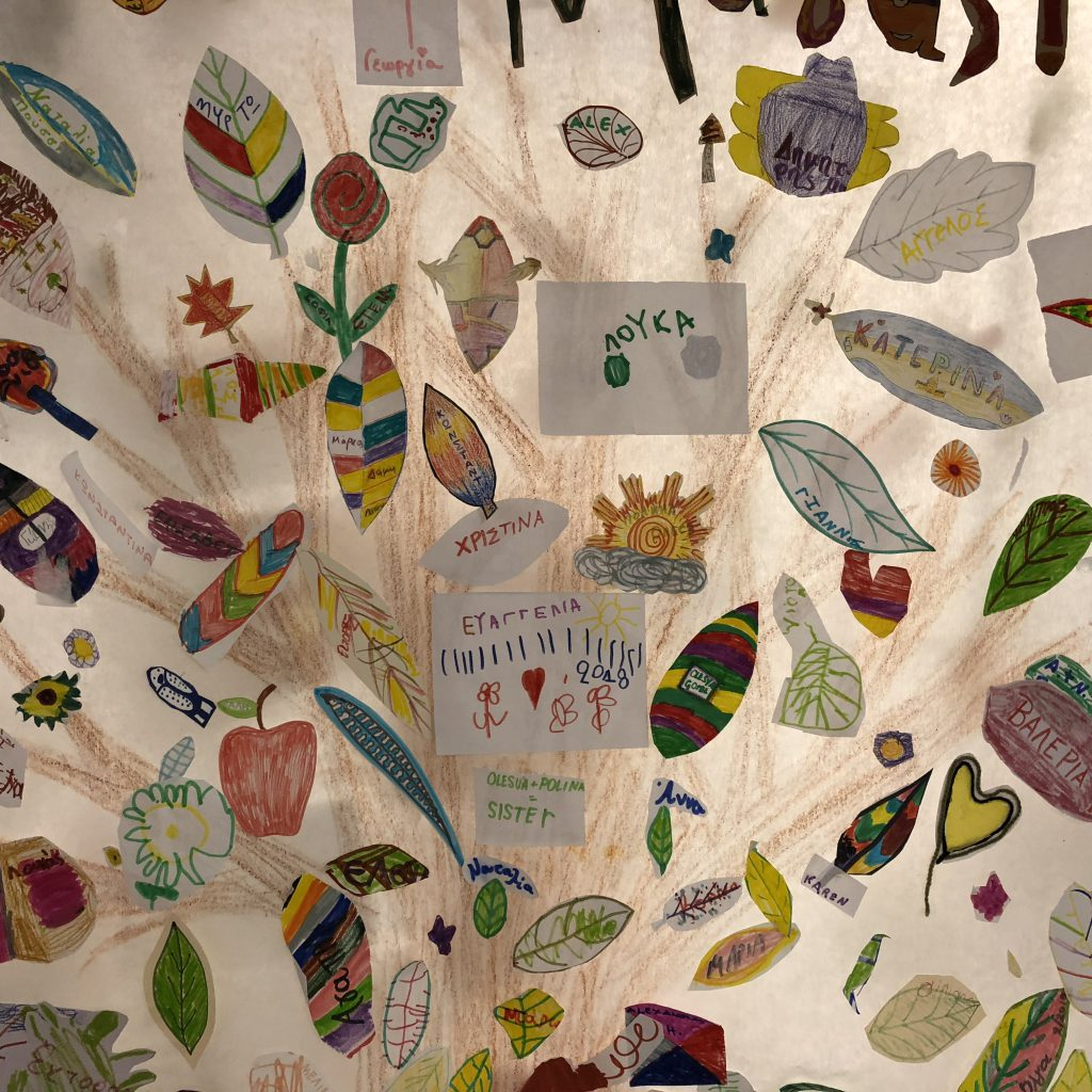 Artwork from the book - Children's Museum in Athens by Mel Rosenberg - מל רוזנברג - Ourboox.com
