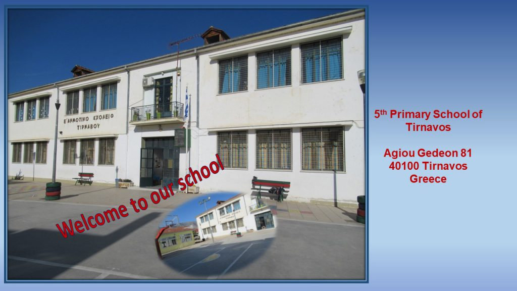 Artwork from the book - The 5th Primary School of Tirnavos / Greece by katerinavel - Ourboox.com