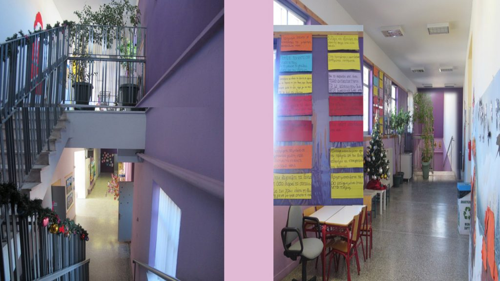 The 5th Primary School of Tirnavos / Greece by katerinavel - Ourboox.com