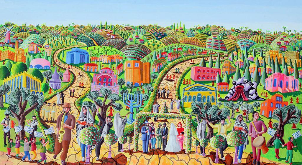 Jewish wedding on Jerusalem city israeli ציור של תל אביב זיקוקי דינור על הטיילת ציורי תל-אביב ציורים נאיביים רפי פרץ תמונה צבעונית ענקית גדולת ממדים בגודל של 2 וחצי מטר על 1 וחצי ציור גדול ענק אקריליק על בד הצייר האמן הציורים האמנים אומנים אמנים ישראלים האומנים האמניות האומניות התערוכות בגלריות לגלריות לתערוכות לתערוכה ציירת פרימיטיביזם אמניות ציירות הציירת הציירות האמניות האמנית התערוכה התערוכה תערוכה תערוכות גלריה גלריות הגלריה הגלריות אומנות ישראלית מודרנית עכשווית אמן ישראלי מודרני עכשווי המודרני העכשווי המודרנית העכשווית המודרניות העכשוויות לאמנות באמנות של לאומנות באומנות ציירת אמנית ישראלית flickr mind hive photo photos hive flickr photography tool artist mining flickriver flickriver interesting pool taag taags tag tags favorite icon image images picture pictures bizmakebiz עסקים עושים עסקים נע בן flickrmind ציורי תל אביב ציורים של העיר תל אביב אתרים מפורסמים בניינים אייקונים מגדלים בניין גבוה אמנות בסגנון נאיבי לכל אוהבי העיר תל-אביב ציורים צבעוניים גדולים מרשימים ציור צבעוני גדול מרשים יפה תמונה ענקית לסלון לבית תמונות ענקיות יפות מרשימות לעסקים למשרדים למשרד לעסק רפי פרץ מצייר נוף אורבני עירוני נופים אורבניים עירוניים קו רקיע Tel Aviv Paintings Paintings of the City of Tel Aviv Famous Sites Buildings Icons Towers Tall Building Art in a naive style for all lovers of the city of Tel Aviv Large colorful paintings Impressive large colorful painting Beautiful impressive Large picture of the living room Beautiful beautiful pictures impressive for business Offices for business Rafi Peretz paints urban landscape Urban urban urban landscapes skyline