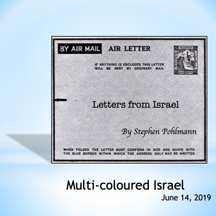 # 342 – Multi-coloured Israel by Stephen Pohlmann - Illustrated by Stephen Pohlmann - Ourboox.com