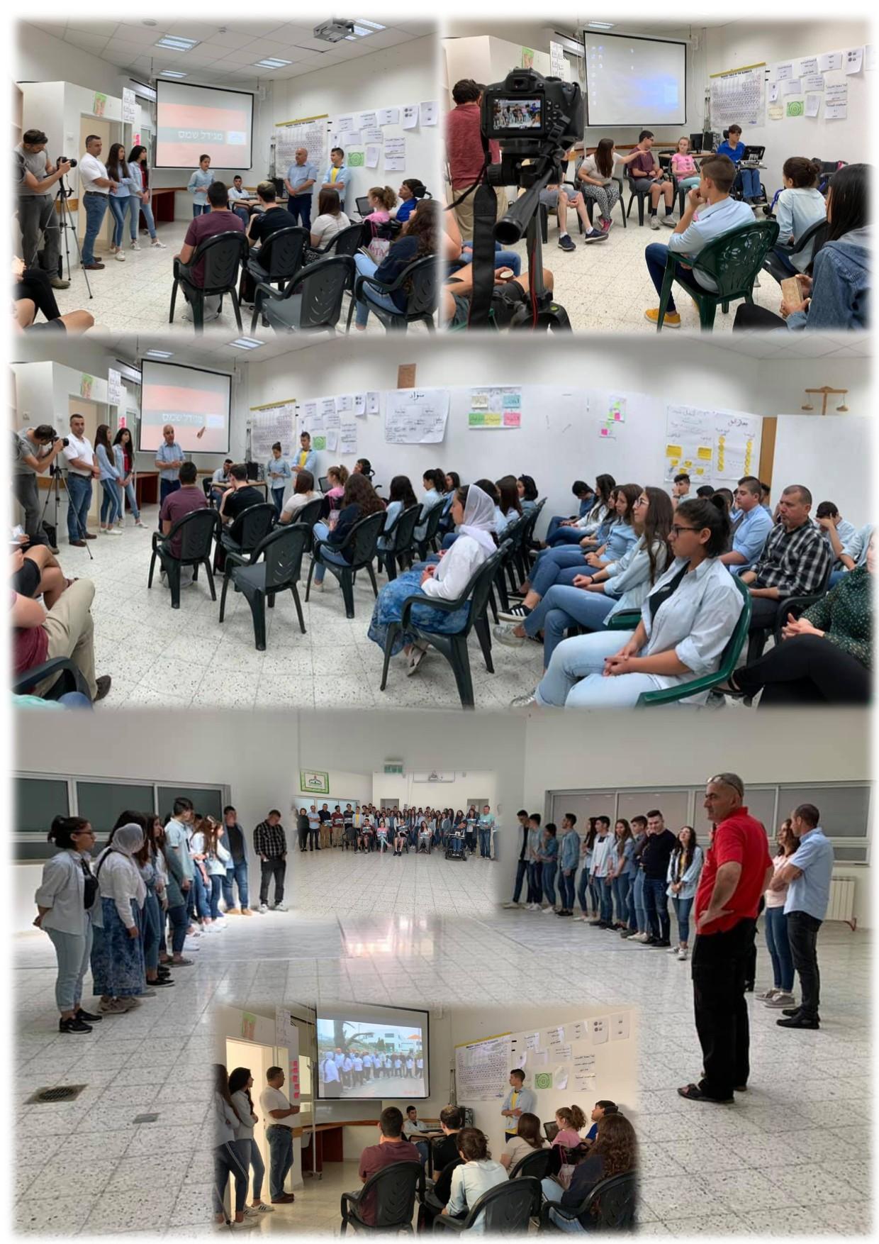 Artwork from the book - 2018-2019 الفعاليات الاجتماعية الصفية إعدادية مجدل شمس by Ameen Qadhamany - Ourboox.com