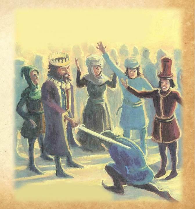 Artwork from the book - Сър Къмфърънс и мечът в конуса – Математическа приказка by Лили Станева - Ourboox.com