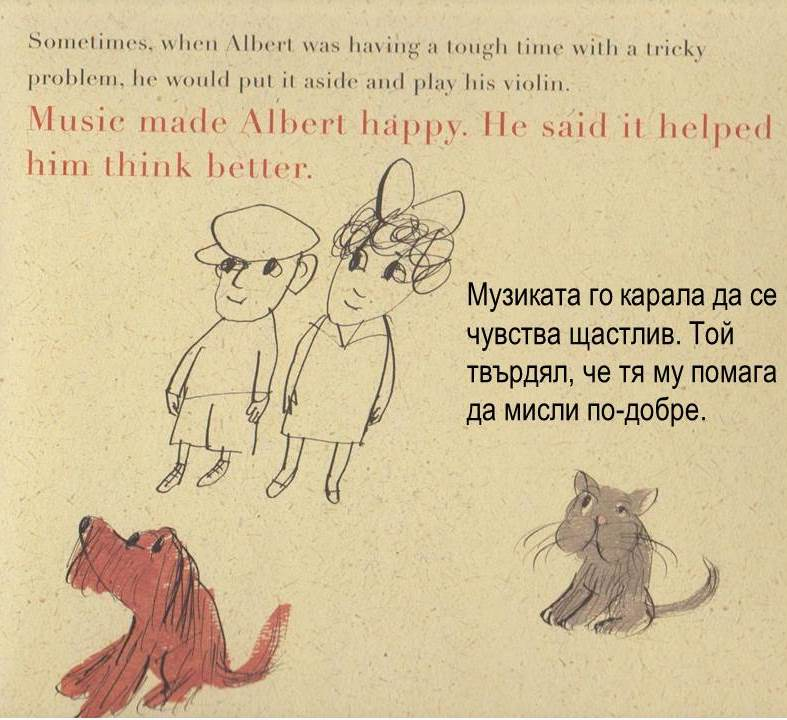 Artwork from the book - Върху лъч светлина by Лили Станева - Ourboox.com