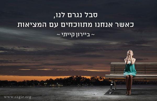 Artwork from the book - Embed by דוד אברמוב DAVID AVRAMOV - Ourboox.com