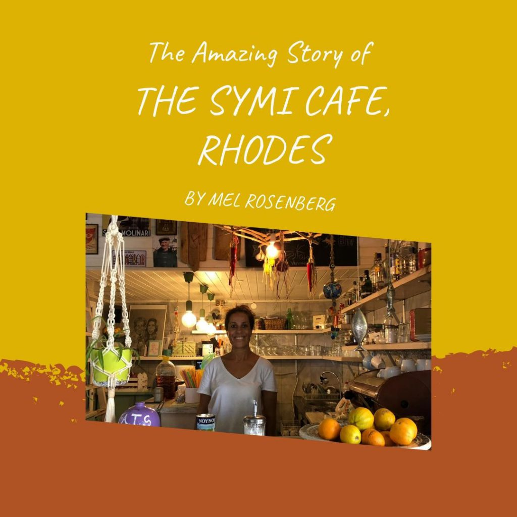 Artwork from the book - The Amazing Story of the Symi Cafe, Rhodes by Mel Rosenberg - מל רוזנברג - Ourboox.com