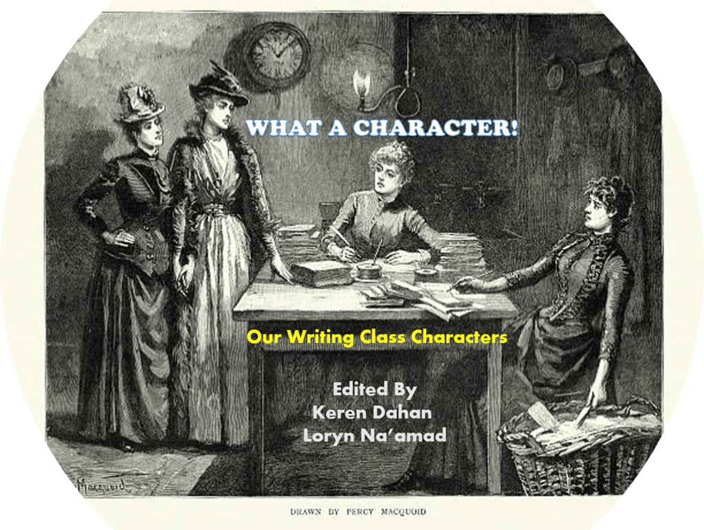 What A Character! by Keren Dahan - Ourboox.com