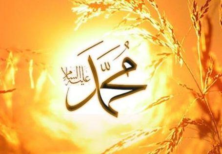 فضائل النبي صلى الله عليه وسلم by salih shini - Illustrated by صالح محمد الصالح - Ourboox.com