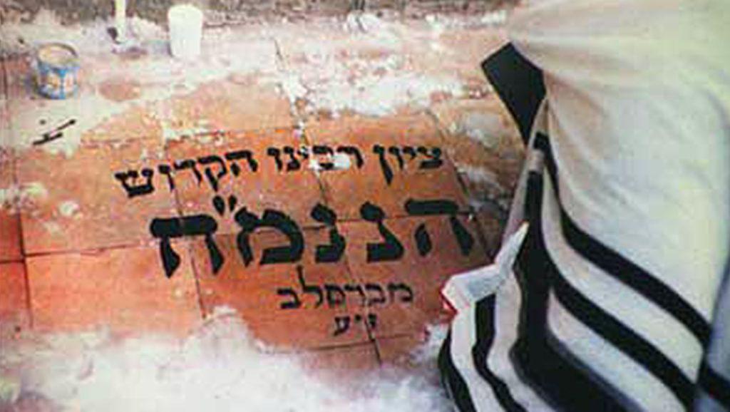 Rabbi Nachman by Hodaya Ben daniel - Illustrated by Hodaya Ben daniel - Ourboox.com