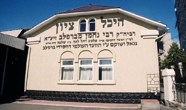 Rabbi Nachman by Hodaya Ben daniel - Illustrated by הודיה בן דניאל - Ourboox.com