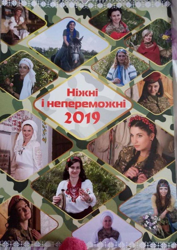 Виктория Сыроватко by Inna Rudenko - Ourboox.com