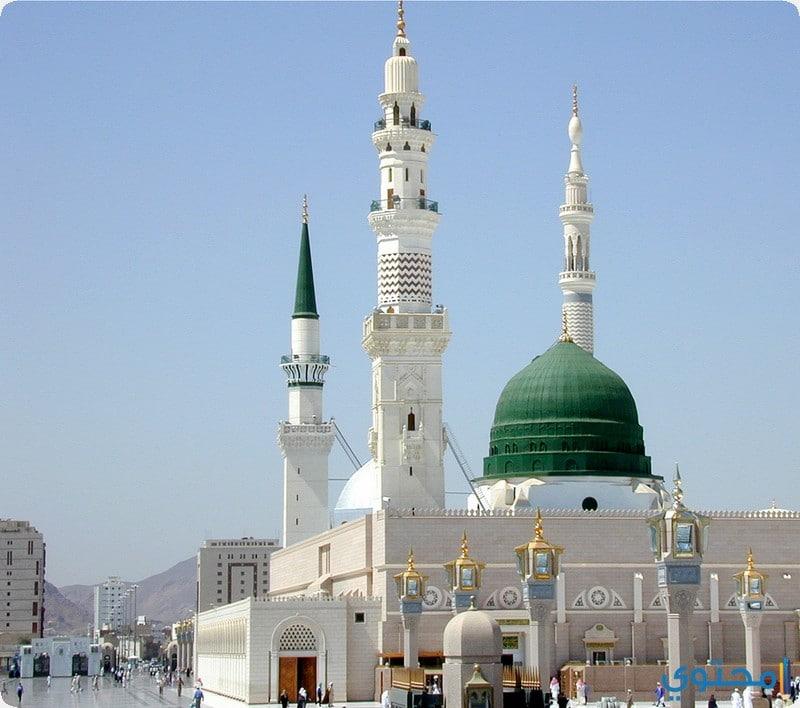 فقه الصلاة by hashim - Illustrated by هاشم سليمان - Ourboox.com