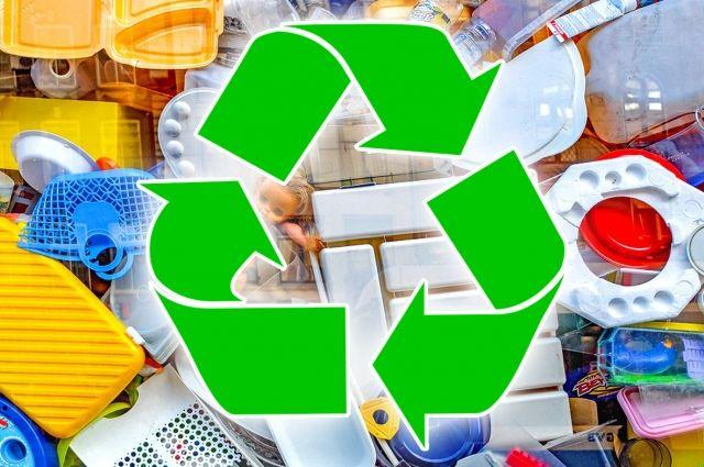 Проблеми утилізації полімерів і пластмас by KATARINA - Ourboox.com