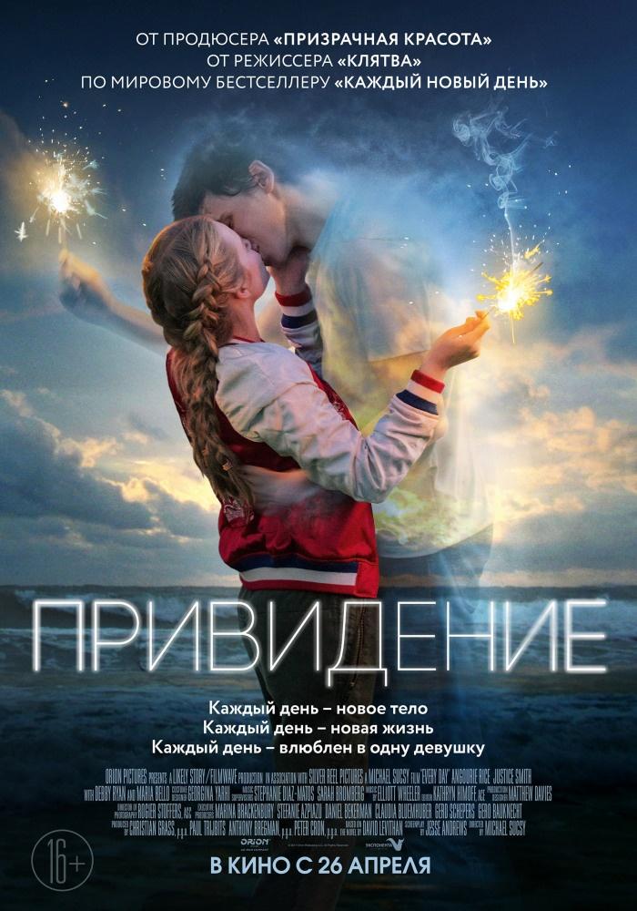 ДЛЯ ЛЮБИТЕЛЕЙ РОМАНТИЧНЫХ ФИЛЬМОВ by Vander Aleksandra Olegovna - Ourboox.com