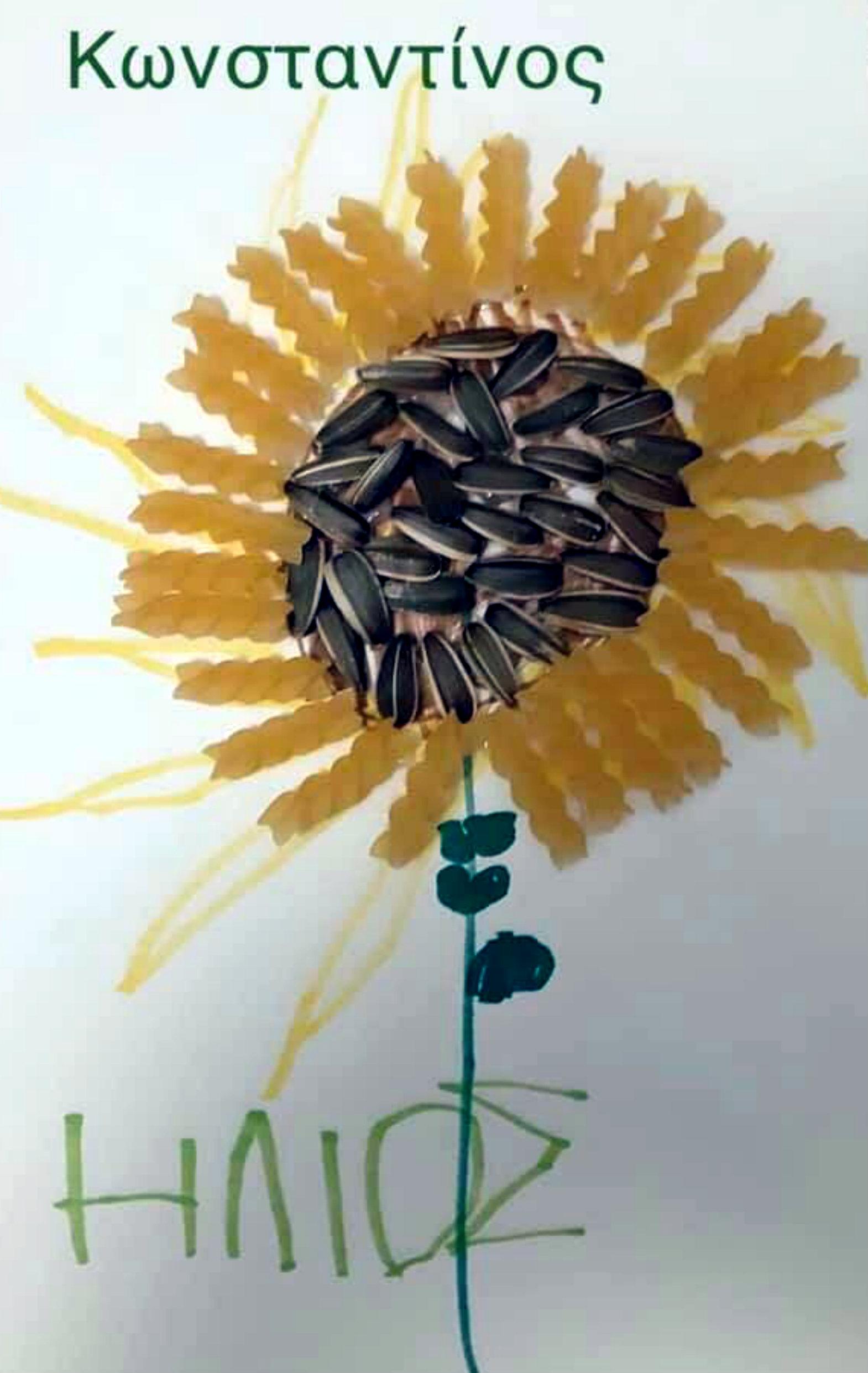 Το λουλούδι που ήθελε να φέρει πίσω τη ζωή by elhatzist - Ourboox.com