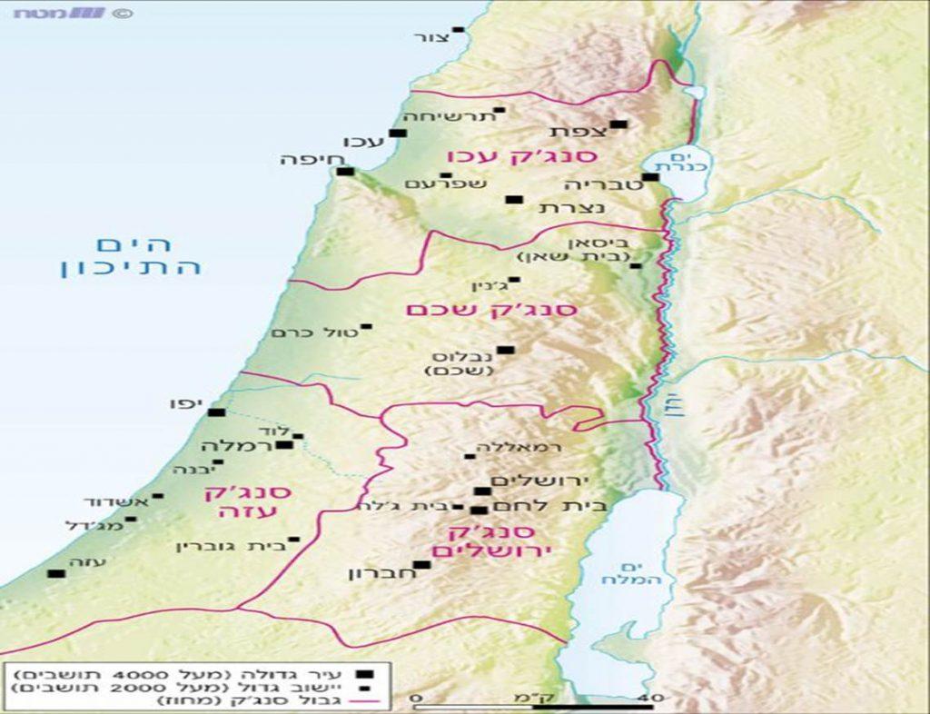 הפעילות הציונית בארץ ישראל 1882-1914 by sharon - Ourboox.com