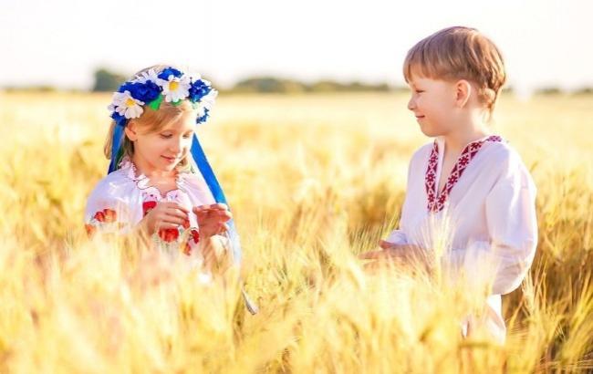 Моя країна – Україна by Наталія  - Ourboox.com