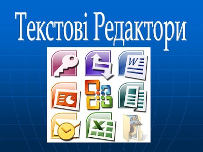 Текстові редактори by Stefanyshyn Mariana - Ourboox.com
