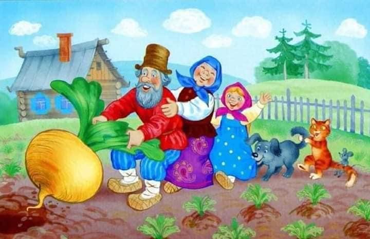 """""""Дядо и ряпа"""" by Irena Ivanova - Ourboox.com"""
