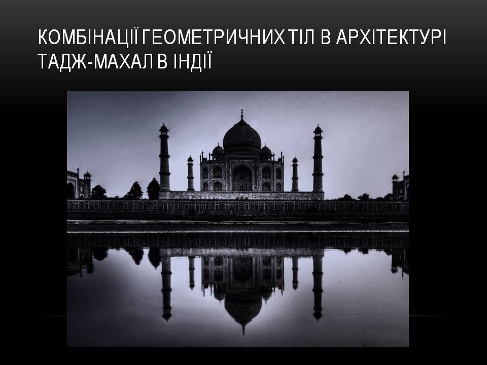 Малахова Олена Олександрівна by lena - Ourboox.com