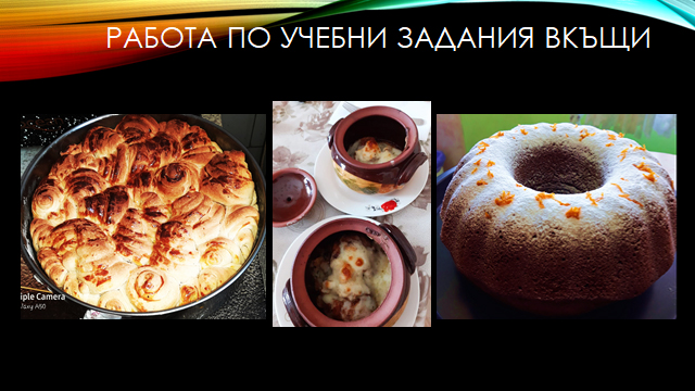Творчески резултати от дистанционното обучение by Emiliya Peeva - Illustrated by Емилия Пеева - Ourboox.com