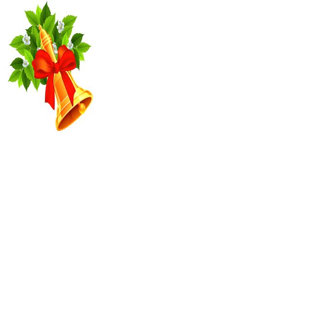 "ОУ""П.Р.Славейков"" – Обзор на 2019-2020 учебна година by Клуб ""Млад графичен дизайнер"" - Illustrated by Радостина Пачелийска - Ourboox.com"