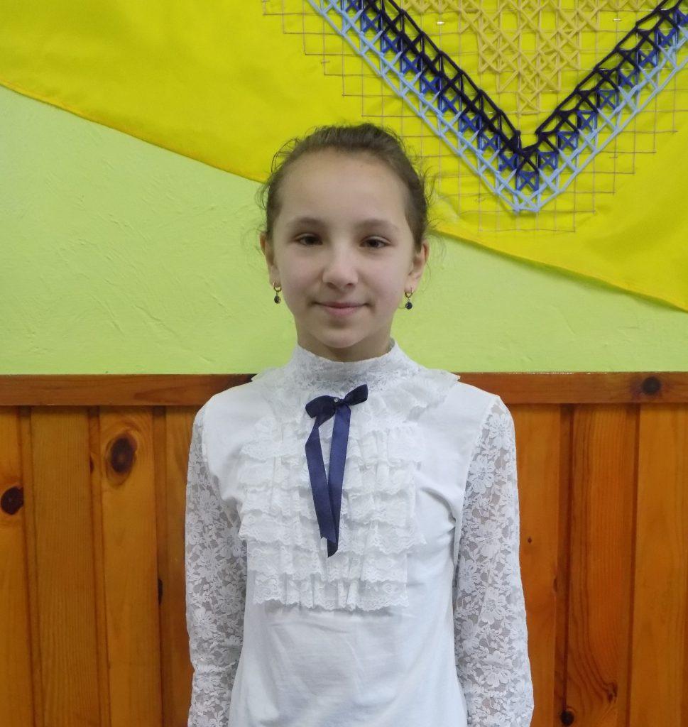 Гордість нашої школи 2020 by Козярець Наталія - Ourboox.com