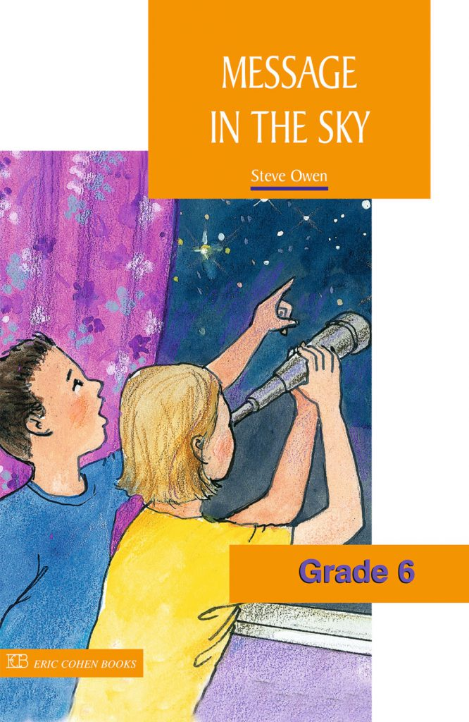 message in the sky-book report by kim ben david - Illustrated by kim ben david - Ourboox.com