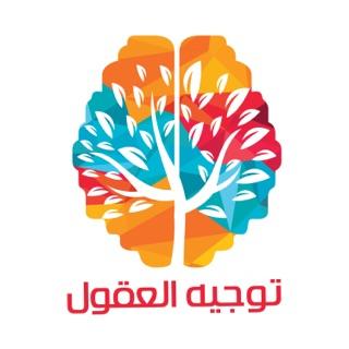 تجربة التعلم by salma taha - Illustrated by المستشارة التربوية - سلمى طه - Ourboox.com