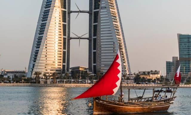 البحرين by sherif - Ourboox.com
