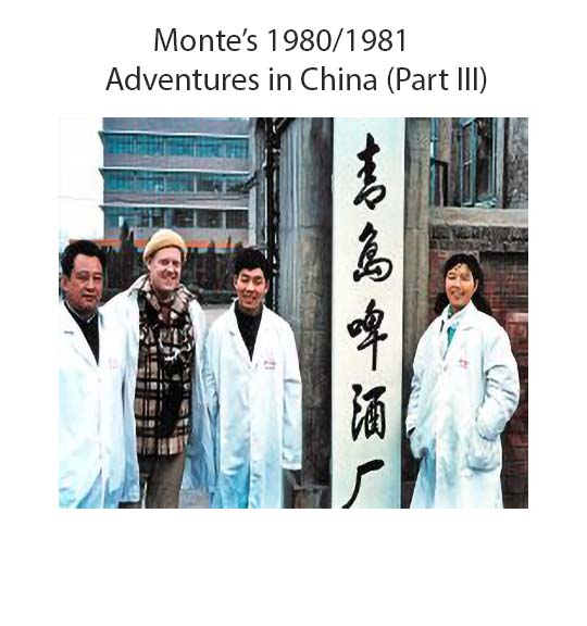 MONTE'S ADVENTURES IN 1980/1981 CHINA (PART III) by Monte Bullard - Illustrated by Monte Bullard - Ourboox.com