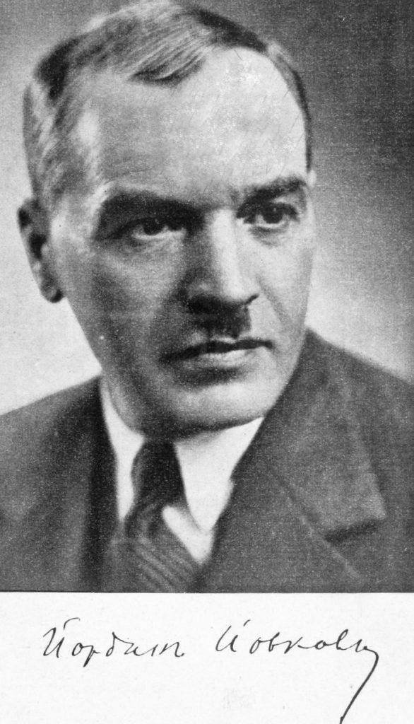/Йордан Йовков /1880 – 1937 by Nikoleta - Ourboox.com