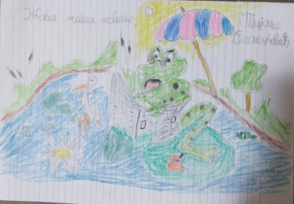 """Zmajevci-ilustratori by Suzana Petrović - Illustrated by učesnici etwinning projekta """"Ala je lep ovaj svet"""" - Ourboox.com"""