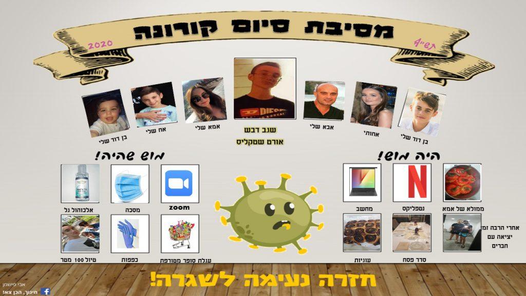 anashn by ana - Ourboox.com