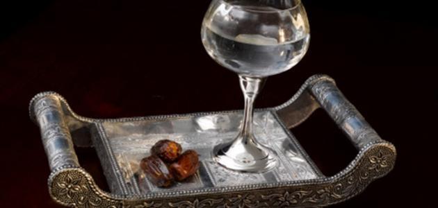الصيام by Noor Abu Hani - Ourboox.com