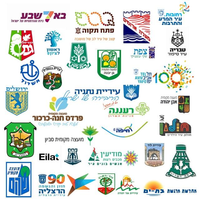 השלטון המקומי בישראל by sharon - Ourboox.com