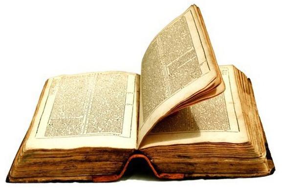 Біблія by Natasha - Ourboox.com