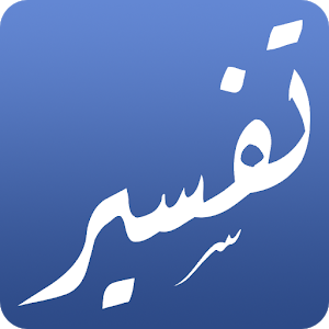 آيات من سورة فصلت by neveen - Illustrated by نيفين عمرو - Ourboox.com