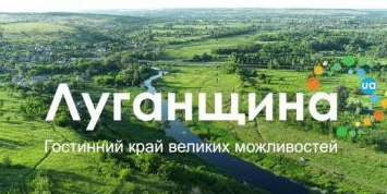 Краєвиди України by notika - Illustrated by .Удовенко Н.І - Ourboox.com