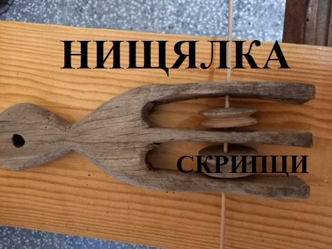 Онлайн етнографска сбирка by Marusia Veleva - Illustrated by    НЧ  Нов път 2011 - Ourboox.com