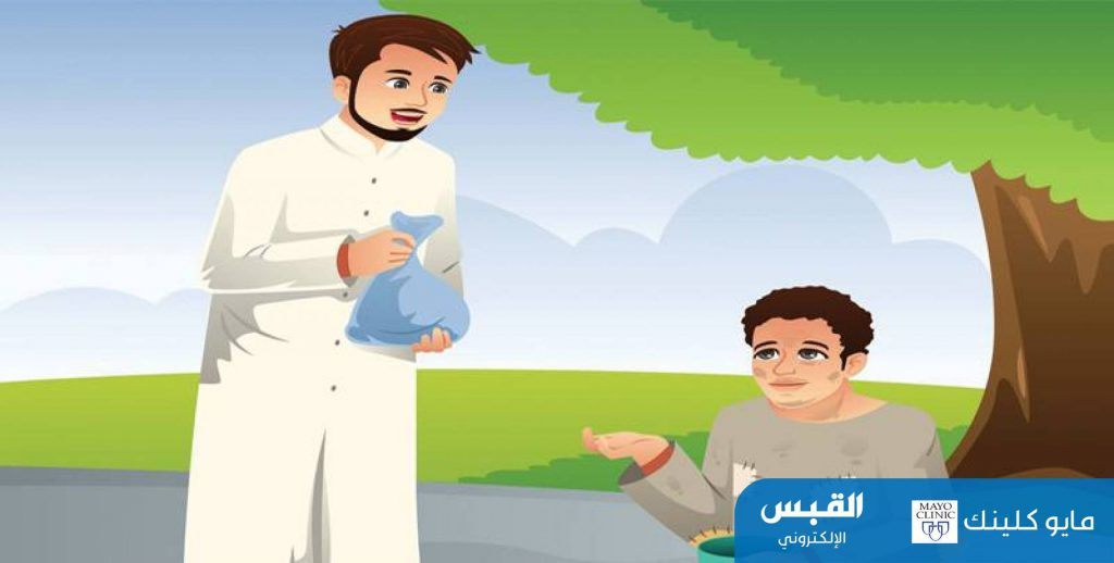 تعبير صف خامس 1 by roba sawaid - Illustrated by ربا سواعد - Ourboox.com