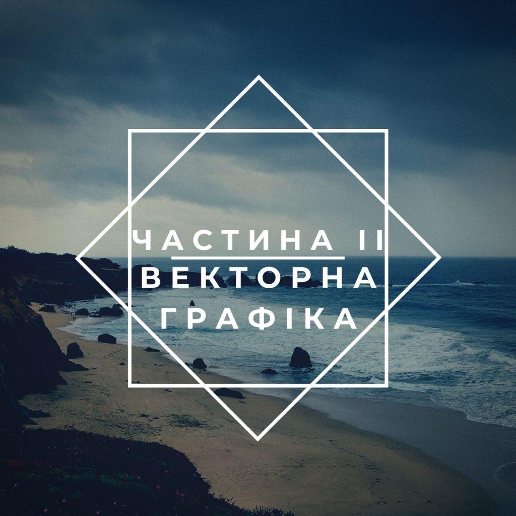 Интерактивная книга by zaiko - Illustrated by Зайко Георгій - Ourboox.com