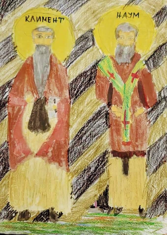 """Първи ноември – Ден на народните будители by Dimana Petrova - Illustrated by Ученици на Първо СУ """"Свети Седмочисленици"""" гр. Търговище - Ourboox.com"""
