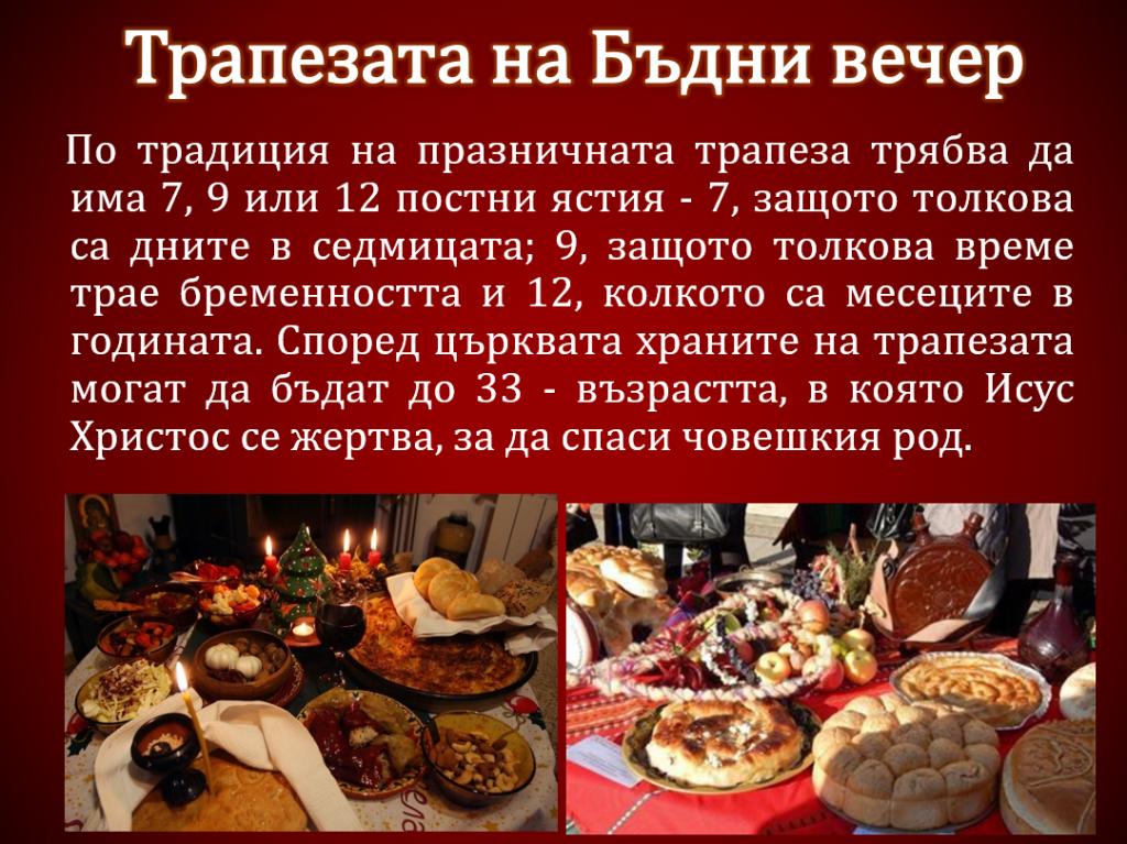 Да направим Коледа вълшебна за нашите деца by Vergi Ivanova - Ourboox.com