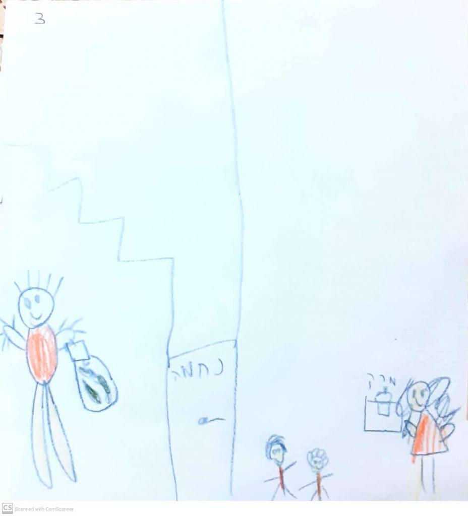 מרק בסגר by Efrat Nehama - Illustrated by עין גדי וימים נחמה - Ourboox.com