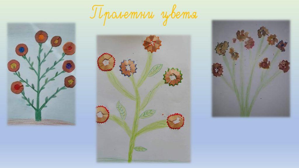 ПРОЛЕТ Е ДОШЛА ! by Krasimira Dimitrova - Illustrated by 2.а,в клас - Ourboox.com