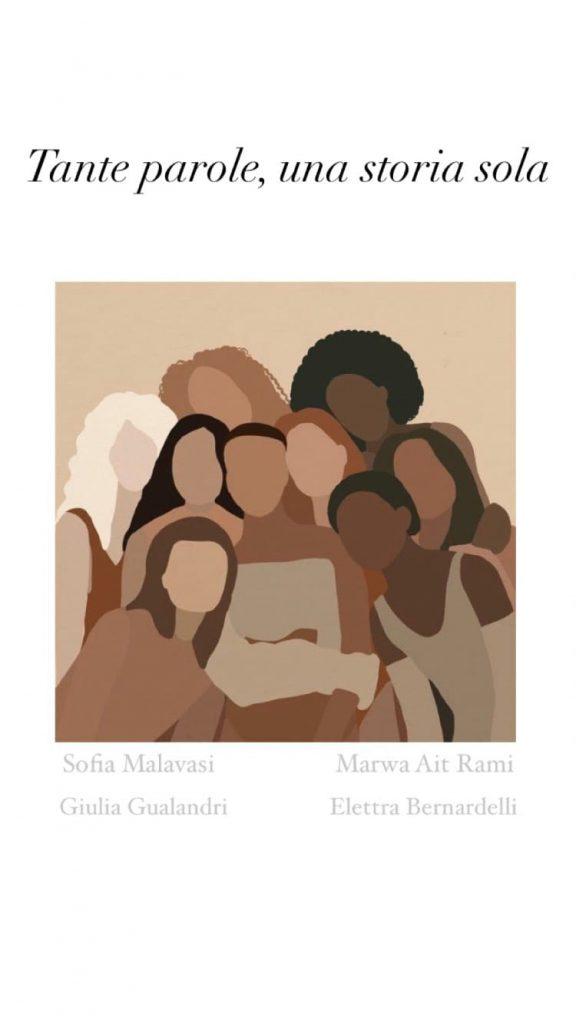 tante parole, una storia sola by Sofia malavasi - Illustrated by sofia malavasi, giulia gualandri, marwa ait rami, elettra bernardelli - Ourboox.com